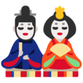 Japanese Dolls on Google Android 12.0