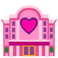 Love Hotel on Google Android 12.0