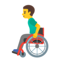 Man in Manual Wheelchair on Google Android 12.0