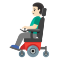 Man in Motorized Wheelchair: Light Skin Tone on Google Android 12.0
