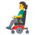 Man in Motorized Wheelchair on Google Android 12.0