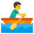 Man Rowing Boat on Google Android 12.0