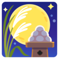 Moon Viewing Ceremony on Google Android 12.0