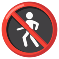 No Pedestrians on Google Android 12.0