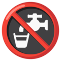 Non-Potable Water on Google Android 12.0