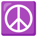 Peace Symbol on Google Android 12.0