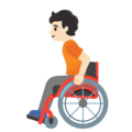 Person in Manual Wheelchair: Light Skin Tone on Google Android 12.0