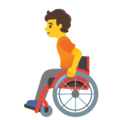 Person in Manual Wheelchair on Google Android 12.0