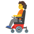 Person in Motorized Wheelchair on Google Android 12.0