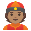 Person With Skullcap: Medium Skin Tone on Google Android 12.0