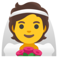 Person With Veil on Google Android 12.0