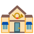 Post Office on Google Android 12.0