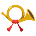Postal Horn on Google Android 12.0