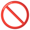 Prohibited on Google Android 12.0