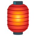 Red Paper Lantern on Google Android 12.0