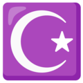 Star and Crescent on Google Android 12.0