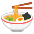 Steaming Bowl on Google Android 12.0