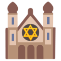 Synagogue on Google Android 12.0