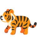 Tiger on Google Android 12.0
