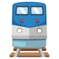 Train on Google Android 12.0