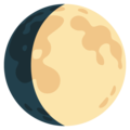 Waxing Gibbous Moon on Google Android 12.0