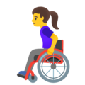 Woman in Manual Wheelchair on Google Android 12.0
