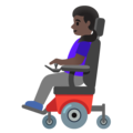 Woman in Motorized Wheelchair: Dark Skin Tone on Google Android 12.0