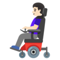 Woman in Motorized Wheelchair: Light Skin Tone on Google Android 12.0