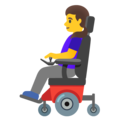 Woman in Motorized Wheelchair on Google Android 12.0