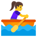 Woman Rowing Boat on Google Android 12.0