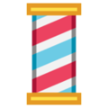Barber Pole on HTC Sense 7