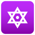 Dotted Six-Pointed Star on JoyPixels 5.5