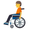 Person in Manual Wheelchair on JoyPixels 5.5