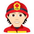 Firefighter: Light Skin Tone on JoyPixels 6.0