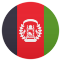 Flag: Afghanistan on JoyPixels 6.0
