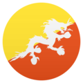 Flag: Bhutan on JoyPixels 6.0