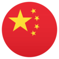 Flag: China on JoyPixels 6.0