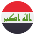 Flag: Iraq on JoyPixels 6.0