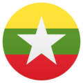 Flag: Myanmar (Burma) on JoyPixels 6.0