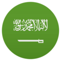 Flag: Saudi Arabia on JoyPixels 6.0