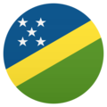 Flag: Solomon Islands on JoyPixels 6.0