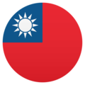 Flag: Taiwan on JoyPixels 6.0
