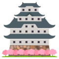 Japanese Castle on JoyPixels 6.0