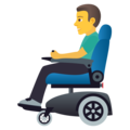 Man in Motorized Wheelchair on JoyPixels 6.0