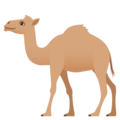 Camel on JoyPixels 6.5