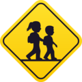 Children Crossing on JoyPixels 6.5