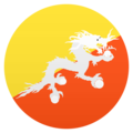 Flag: Bhutan on JoyPixels 6.5