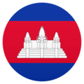 Flag: Cambodia on JoyPixels 6.5