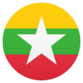 Flag: Myanmar (Burma) on JoyPixels 6.5
