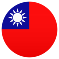 Flag: Taiwan on JoyPixels 6.5